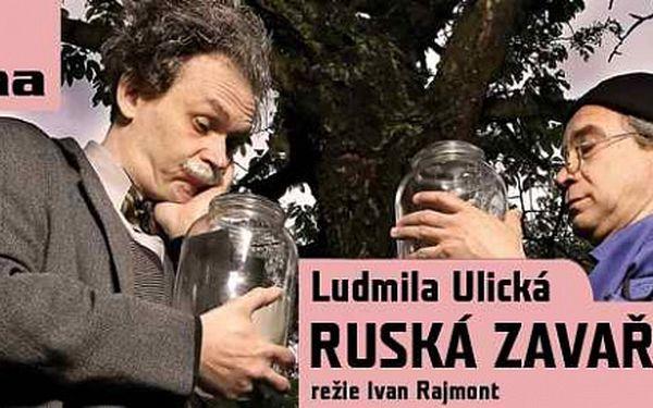 Vstupenka do divadla - Ruská zavařenina - pátek 14. června 2013
