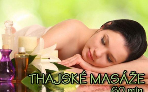 60 min.THAJSKÁ OLEJOVÁ či TRADIČNÍ THAJSKÁ masáž celého těla v profesionálním salonu Thani přímo u m. Kobylisy!!!