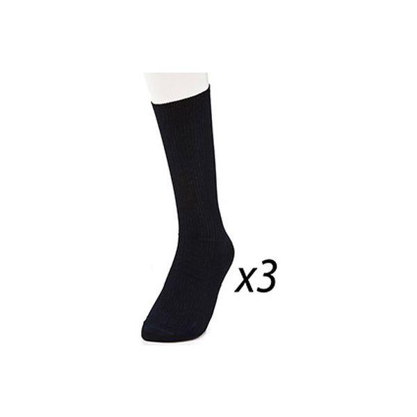 Pánské ponožky Calvin Klein tmavě modré, 3 páry