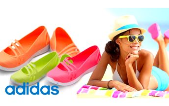 Jedinečná AKCE! Značkové BALERÍNKY Adidas za skvělých 365 Kč! Pohodlné dámské balerínky! Na výběr ze tří barev: limetkové, růžové nebo oranžové! Ve velikosti 37 až 39!
