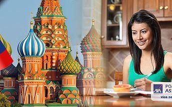 Individuální kurz ruštinyza super cenu -osobní lekce i výuka přes skype