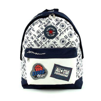 Moderní a stylové batohy pro každodenní nošení Converse daypack