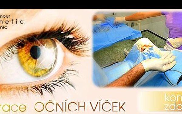 6 999 kč za mini invazivní operaci obou očních víček. O podmanivý pohled a mladistvý vzhled se postarají renomovaní plastičtí chirurgové špičkové kliniky glamour aesthetic clinic v centru prahy! Objevte kouzlo kosmetické chirurgie!