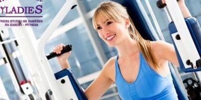 Ladies fitness studio HK