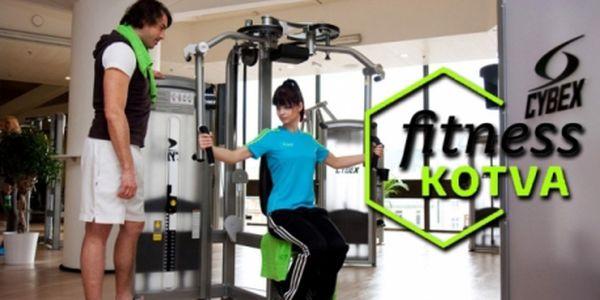 FitnessKotva! 60 min. CVIČENÍ s OSOBNÍM TRENÉREM + vstup do FitnessKotva! Získejte perfektní postavu pod dohledem profesionálního a zkušeného trenéra!!!