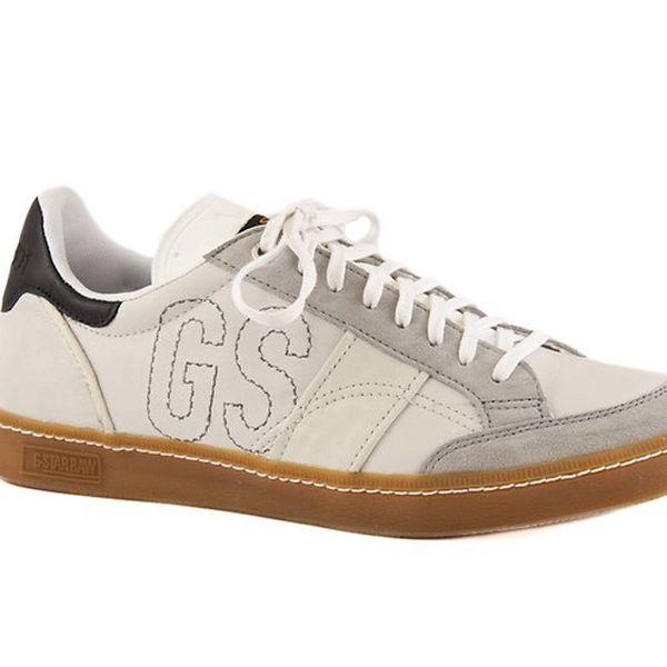 Pánské bílé kožené tenisky G-Star Raw