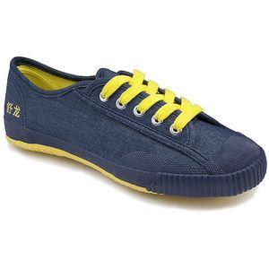 Dámské modro-žluté nízké tenisky Shulong