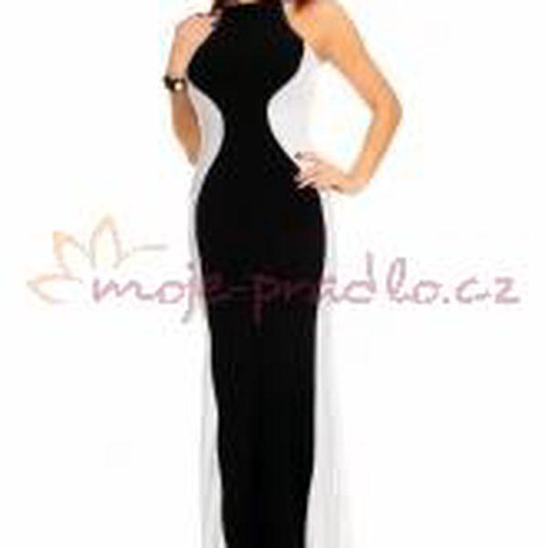 Dámské dlouhé šaty hs-sa227