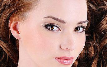 Kompletní kosmetické ošetření pleti za neuvěřitelných 300 Kč