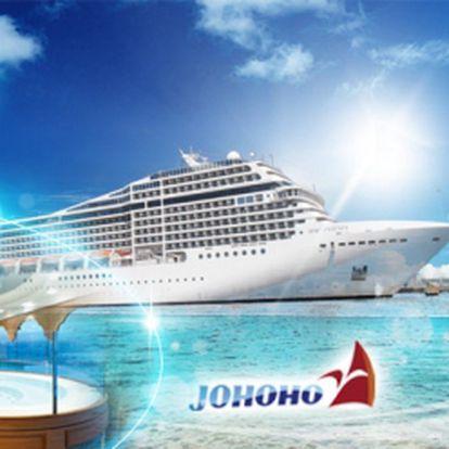 4denní plavba luxusní lodí MSC POESIA s Českým delegátem za 7990,- Kč/osoba. Plujte na Azurové pobřeží i do Barcelony v ceně DOPRAVA, PLNÁ PENZE. Zažijte dovolenou na vlnách luxusu. Kochejte se výhledem na otevřené palubě!