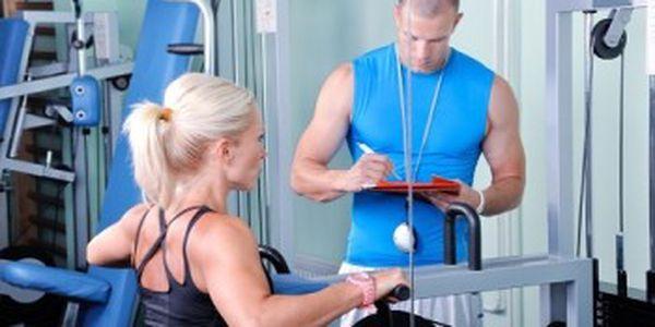 """Akreditovaný TRENÉRSKÝ KURZ s certifikátem """"instruktor fitness"""" pro budoucí osobní trenéry."""