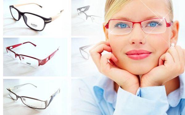 Brýlové čočky včetně vrstvy proti odleskům