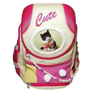 Školní batoh Rachael Hale Cute, RH