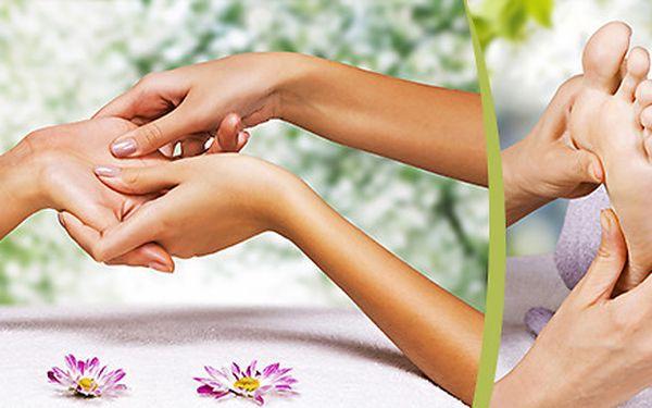 Vyberte si ze dvou druhů masáží