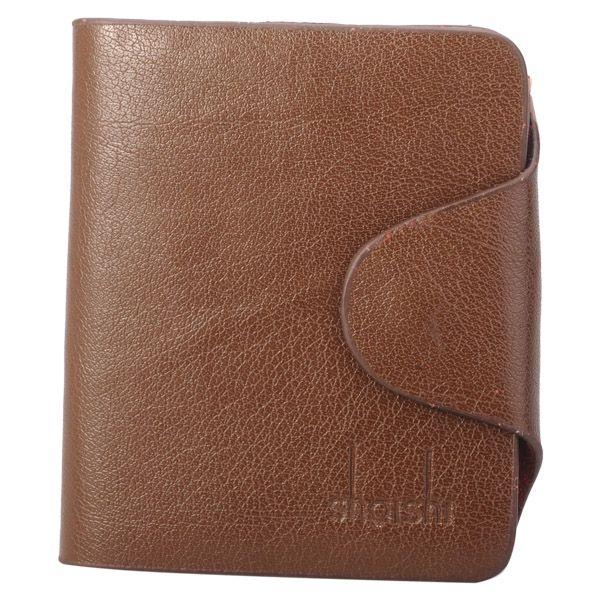 Pánská kožená peněženka v hnědé barvě a poštovné ZDARMA! - 281