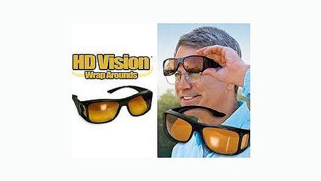 Sleva pro pomůcku pro řidiče, hd brýle pro řidiče s 67% slevou.