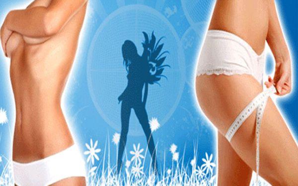 Žhavá novinka: Certifikovaná kryolipolýza (liposukce zmražením tukové tkáně) za revolučních 290 Kč! Bezpečně, kvalitně a s maximálním výsledkem!
