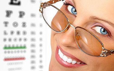 Nadštandardné očné vyšetrenie najmodernejšími prístrojmi v Poliklinike Vajnorská