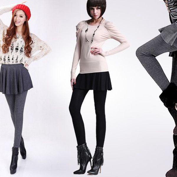 Legíny se sukní v černé nebo šedé barvě