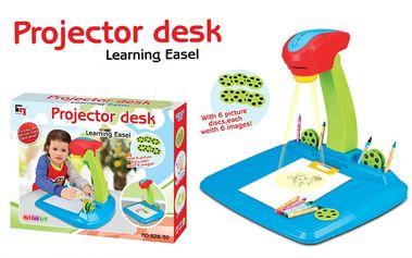 Detský projektor - aj učenie môže byť zábava