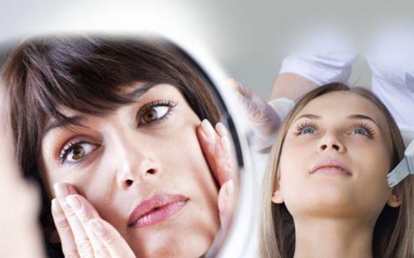 60minutové kosmetické ošetření pleti 1+1 zdarma ve studiu Bona Dea! Ošetření ultrazvukovou špachtlí s peelingem; vakuová lymfatická masáž obličeje s mikromasáží očního okolí + kolagenová maska! To vše jen za 389 Kč!