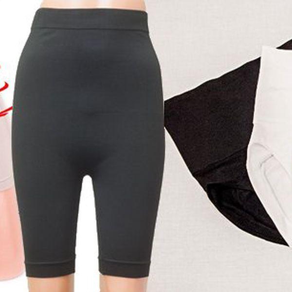 Kompresní dámské prádlo - ve 3 variantách! Využijte toto zázračné sauna prádlo při shazování kil při vašem oblíbeném sportu nebo běžném použití.