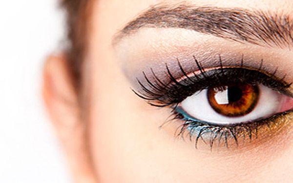 Trvalá na řasy + barvení + úprava obočí. Vhodné pro všechny typy řas včetně řídkých! Vaše oči se rozzáří.