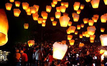Znáte tradiční lampionky štěstí? Máme pro Vás speciální nabídku! 5 kusů lampionů štěstí v sadě pro jakoukoli oslavu za neuvěřitelnou cenu!! OSOBNÍ VYZVEDNUTÍ V PRAZE!! ZASLÁNÍ 55Kč