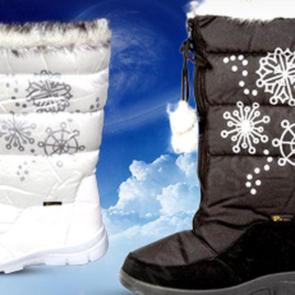 Dámské sněhule s kožešinou: hřejivé a stylové. Doručení zdarma!