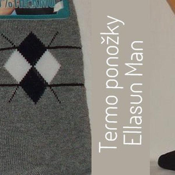 Báječné Termo ponožky Ellasun Man z velmi kvalitního a příjemného materiálu. Sada ponožek je složena ze 7-mi párů a průměrně 3 barev v tmavých barvách s malým dekorem káro.