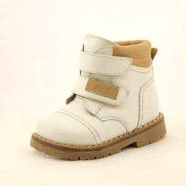 Bílé kožené botičky na suchý zip