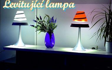 Levitující lampa - krásný doplněk do interiéru!
