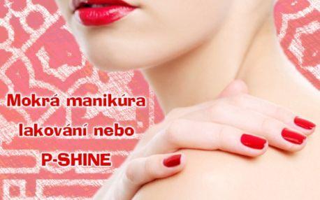 MOKRÁ MANIKÚRA včetně zábalu nebo masáže a P-Shine nebo lakování! Zahrnuje i změkčující lázeň, masáž rukou nebo parafínový zábal a ošetření vyživujícím olejíčkem! Oblíbené luxusní studio The One Wellness club na Masarykově nábřeží!
