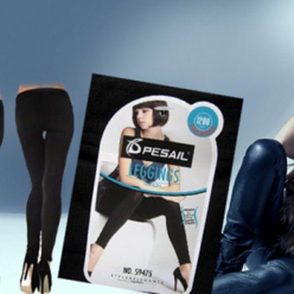 TROJE sexy zeštíhlující TERMO LEGÍNY pro dámy, za 289 Kč VČETNĚ POŠTOVNÉHO! Pohodlné bezešvé legíny v černé barvě do chladného počasí, k sukni i pod kalhoty!