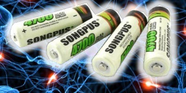 Tužkové nabíjecí baterie AA o kapacitě 4700 mAh. Výhodné balení 4 kusů za skvělou cenu jen za 139,- Kč