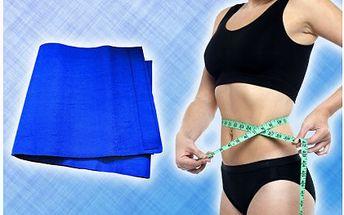 Hubnoucí neoprenový pás urychluje spalování tuků a tím pomáhá s hubnutím. Zhubněte do plavek rychle a efektivně!