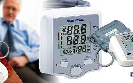 Digitální tlakoměr - na výběr mezi zápěstním a pažním tlakoměrem! Pravidelné měření krevního tlaku je velice účinnou prevencí a především je prevencí pro klid duše!