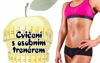 Hodinový trénink s OSOBNÍM TRENÉREM ve Fitness Barrandov nebo ve vámi vybraném fitness centru! Využijte služeb trenéra, který vám sestaví trénink přímo na tělo podle vašeho zdravotního stavu, kondice i časových možností! Cvičte s profesionálem!