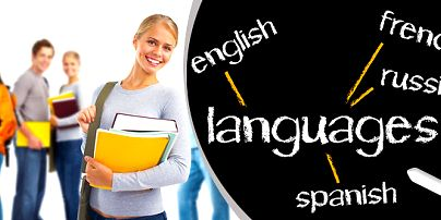 Jazyková škola AurArus