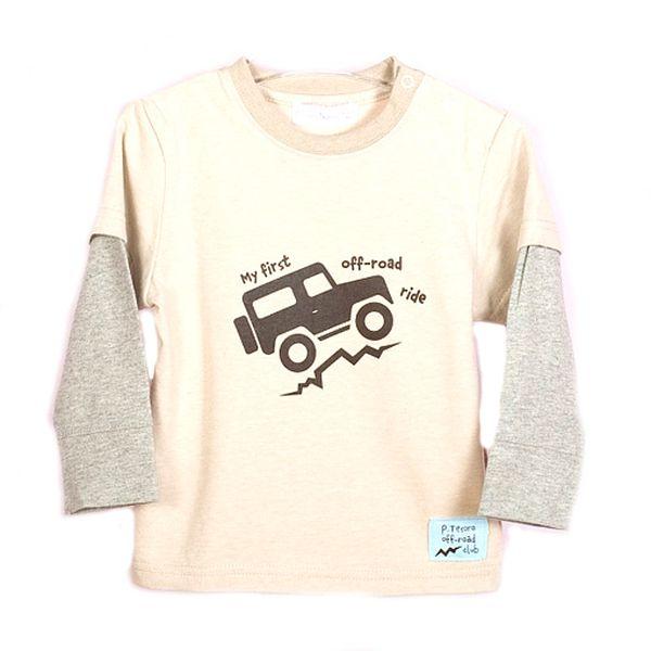 Béžové tričko s autem