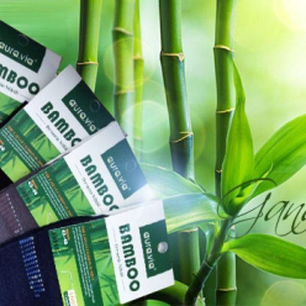 5 párů KVALITNÍCH PÁNSKÝCH PONOŽEK z VYSOCE ODOLNÉHO bambusového vlákna za báječných 249 Kč včetně poštovného! Dopřejte svým nohám komfort a pohodlí v podobě vysoce absorpčních a prodyšných ponožek se slevou 44%!
