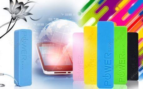 Senzační MIKRO USB NABÍJEČKA za 239 Kč s DOPRAVOU ZDARMA! Super společník na cesty, ideální na celodenní výlety, kdy nemáte možnost klasického nabíjení! Bez problémů nabije váš iPhone, HTC, Samsung nebo MP3 přehrávač!