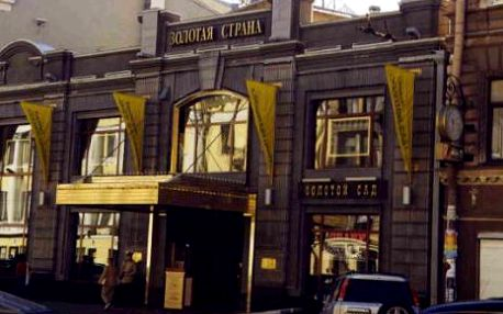 Rusko, oblast Petrohrad, snídaně, ubytování v 5* hotelu na 3 dny