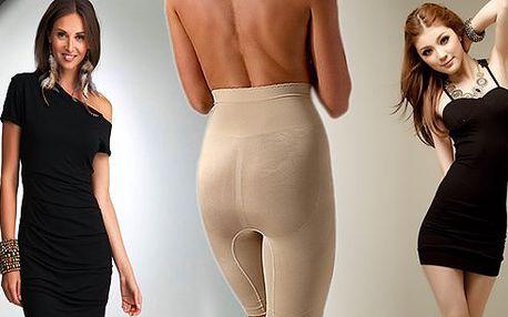 Víte jak býtokamžitě štíhlejší až o dvě konfekční velikosti? S revolučními stahovacími kalhotkami SlimLiftCaliforniaBeautyto jde! Vytvarují Vám sexy postavu bez faldíků a zároveň plošší bříško!