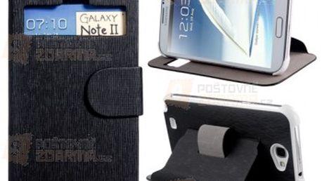 Ochranné pouzdro pro Samsung Galaxy Note 2 - 3 barvy a poštovné ZDARMA! - 13109771