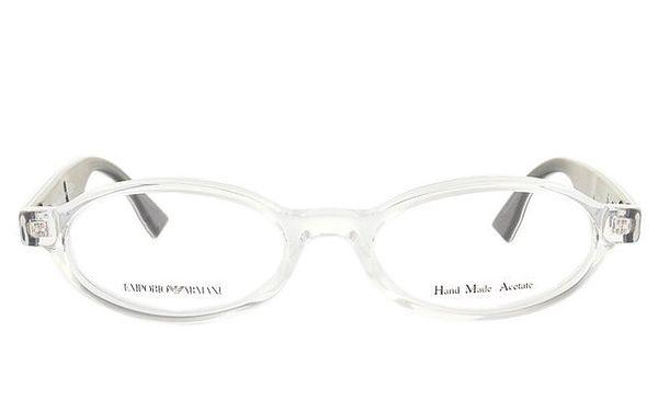 Dámské oválné transparentní brýlové obroučky Emporio Armani