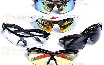 Sportovní brýle - 5 barevných provedení a poštovné ZDARMA! - 16110072