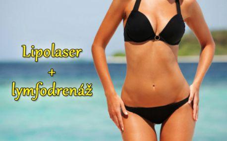 Účinná kombinace hubnoucích ošetření: lipolaser + lymfodrenáž pro dokonalou postavu! Hubněte chytře díky moderním metodám zeštíhlení! Rozlučte se s nadbytečnými centimetry jednou provždy v luxusním studiu The One Wellness Club na Praze 1!!