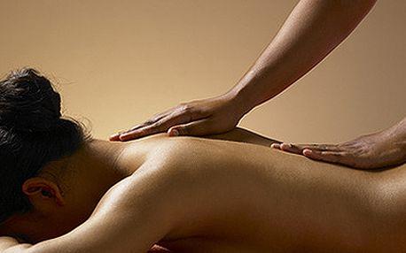 Klasická masáž zad + Reflexní terapie + Lymfatická přístrojová masáž. Dopřejte svému tělu zdraví a báječnou relaxaci!