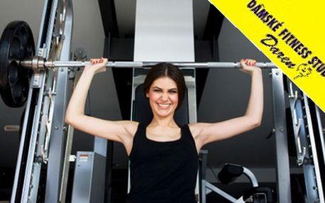 Jen 199 Kč za 10 vstupů + 10 iontových nápojů v dámském fitness studiu Daren v Plzni. 1 návštěva včetně iontového nápoje = 20 Kč! Dámy, tato letní nabídka se neodmítá! Udělejte něco pro svou postavu, svědomí i sebevědomí se slevou 78%!